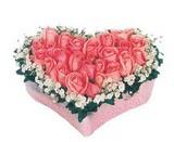kalp içerisinde 9 adet pembe gül  Tunceli yurtiçi ve yurtdışı çiçek siparişi