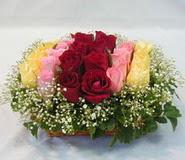 15 adet reprenkli gül sepeti   Tunceli çiçek mağazası , çiçekçi adresleri