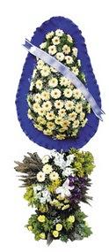 Tunceli çiçek , çiçekçi , çiçekçilik  sepet dügün nikah ve açilislara
