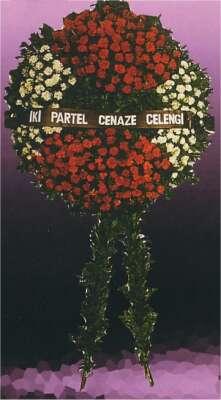 Tunceli çiçek servisi , çiçekçi adresleri  cenaze çelengi - cenazeye çiçek  Tunceli yurtiçi ve yurtdışı çiçek siparişi