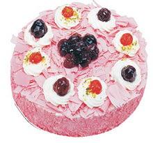 Sahane Tat yas pasta frambogazli yas pasta  Tunceli çiçek servisi , çiçekçi adresleri