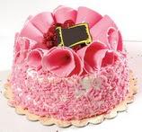 Pasta  4 ile 6 kisilik framboazli yas pasta  Tunceli çiçekçi mağazası