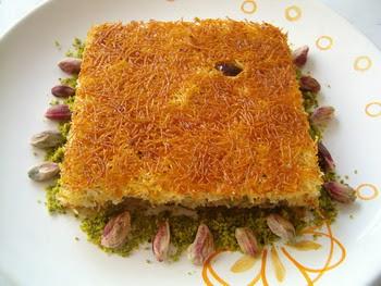 online pastane Essiz lezzette 1 kilo kadayif  Tunceli ucuz çiçek gönder