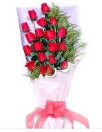 19 adet kırmızı gül buketi  Tunceli çiçek siparişi sitesi