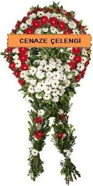 Cenaze çelenk modelleri  Tunceli çiçek gönderme sitemiz güvenlidir
